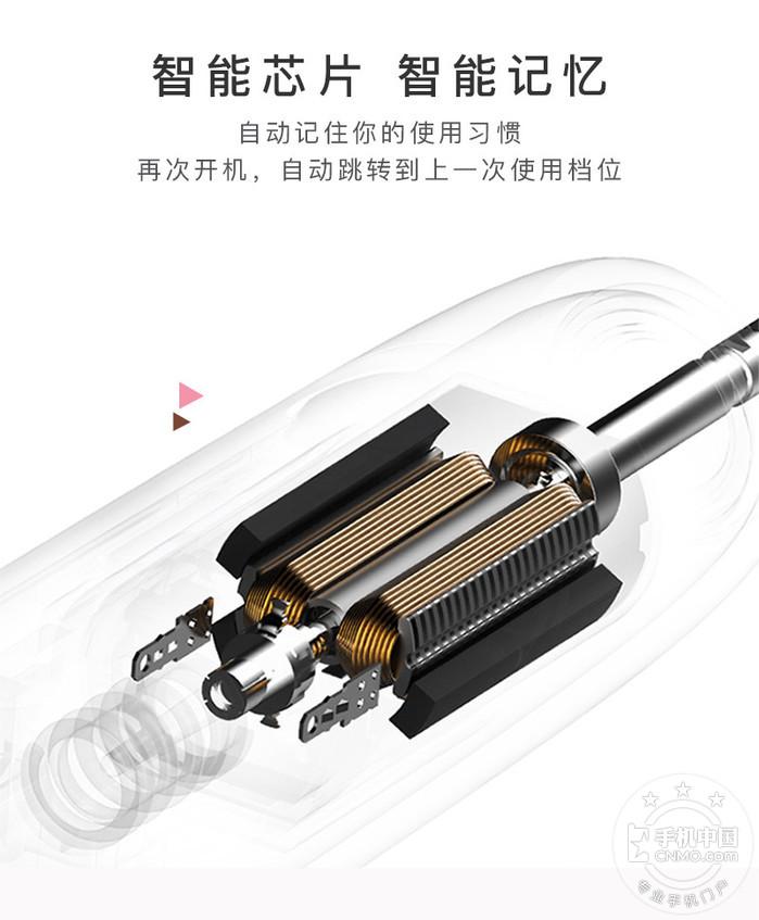 【手机中国众测】第56期:Feelove扉乐声波电动牙刷众测第8张图_手机中国论坛