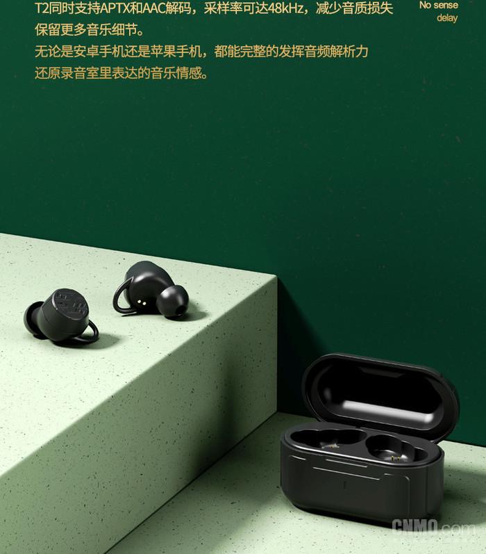 【手机中国众测】第71期:听见更多细节,南卡T2真无线蓝牙耳机试用招募第7张图_手机中国论坛