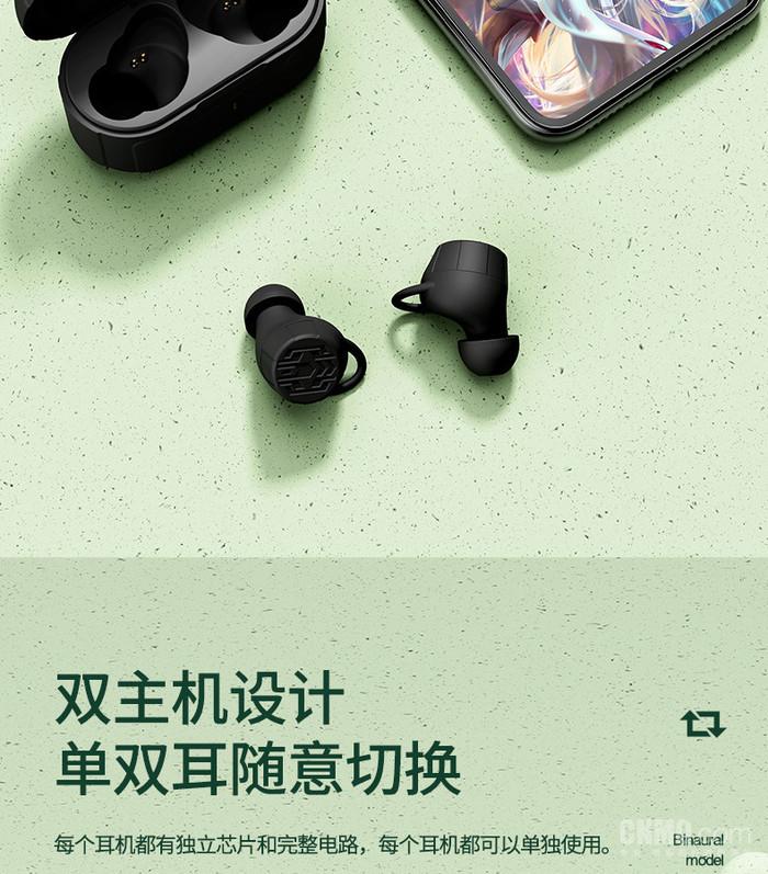 【手机中国众测】第71期:听见更多细节,南卡T2真无线蓝牙耳机试用招募第17张图_手机中国论坛